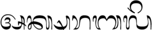 Old Balinese script