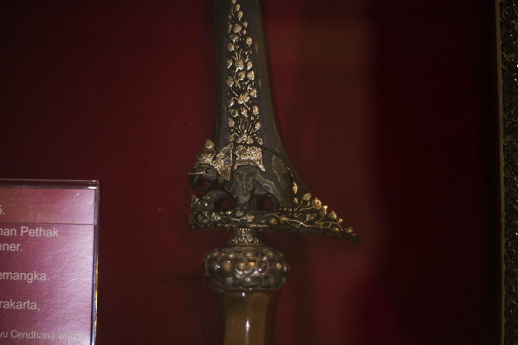 Museum Keris Solo